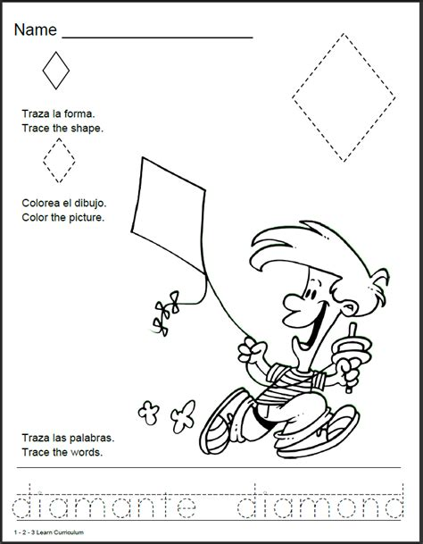 shapes coloring pages in spanish 1 2 3 learn curriculum spanish shape worksheets