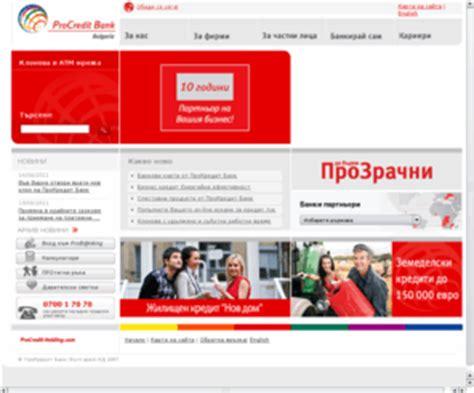 procredit bank bg pro banking procreditbank bg прокредит банк