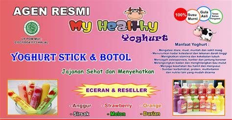 healthy yoghurt produsen pusatbisnis pt mutiara