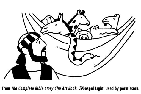 fiery furnace bible az coloring pages