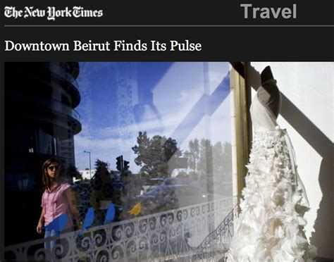 new york times travel reem acra beirut boutique in the new york times travel