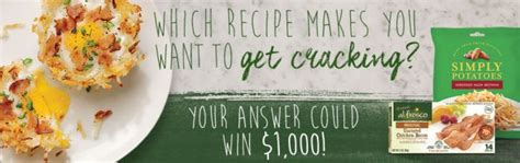 Recipe Sweepstakes - sweepstakeslovers daily ryan seacrest cocoon by sealy al fresco more