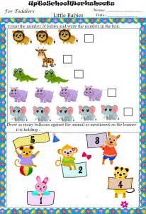 maths worksheets for ukg cbse free download grade ukg
