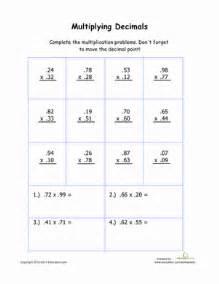 practice multiplying decimals worksheet education com
