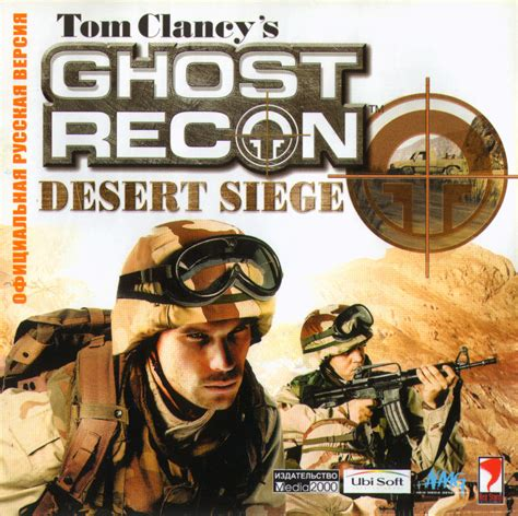 ghost recon desert siege tom clancy s ghost recon desert siege 2002 macintosh