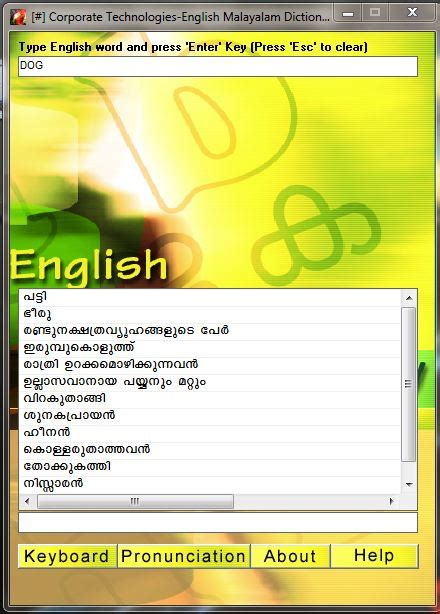 olam malayalam english dictionary free download full version blog archives gantningma1983