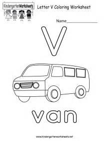 free printable letter v coloring worksheet for kindergarten