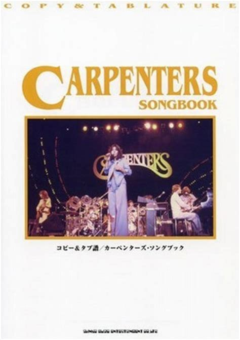 carpenters for ukulele books carpenters song book guitar and vocal sheet book
