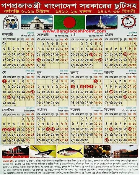 Calendar 2018 With Holidays In Bangladesh Calendar 2018 With Holidays In Bangladesh 28 Images