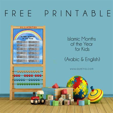 printable months poster 93 best images about islamic freebies free printables on