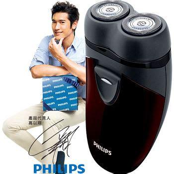 Philips Pq206 Electric Shaverpencukur Elektrik jual philips electric shaver pq206 utama electronic