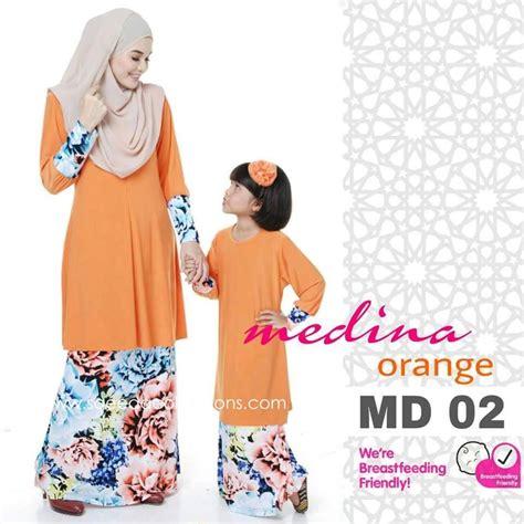 Baju Ibu Dan Anak Sedondon Untuk Muslimah | baju ibu dan anak sedondon untuk muslimah baju kurung