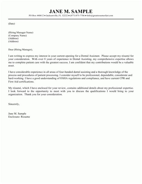 Cover Letter Exles For Resume Sle Resume Cover Letters Writing Professional Letters