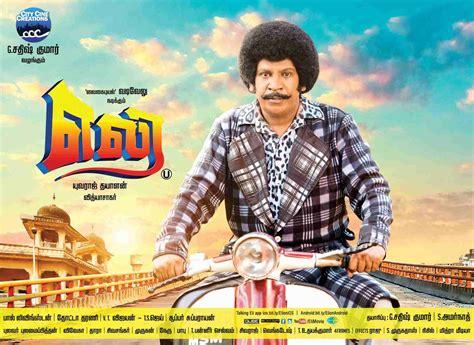 download film gie hd suryavamsam tamil movie hd minikeyword com