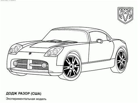 free coloring pages of matchbox cars matchbox cars coloring pages coloring home