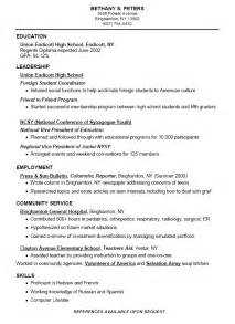 Resume Exles For Highschool Students by High School Resume