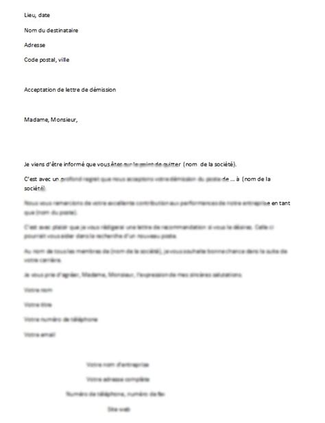Exemple Lettre De Démission Kfc Lettre De Demission Application Letter