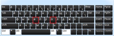 keyboard layout nedir kiril alfabesi klavye