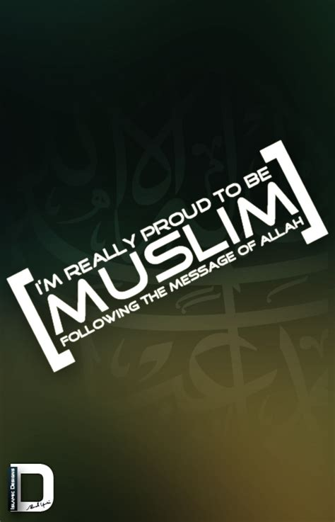 Oceanseven Proud To Be Moslem Logo 7 proud to be muslim by islamicdesignz on deviantart