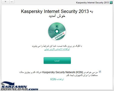 kaspersky internet security 2013 resetter download دیتا کامپیوتر data computer دانلود نرم افزار امنیت