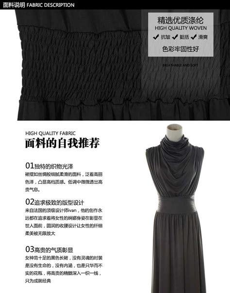 Dress Tanpa Lengan Dengan Aksen Kalung J08013 1 dress korea pesta lengan buntung terbaru model terbaru jual murah import kerja