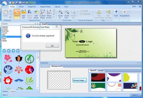 card maker business card maker v2 30 serial dz mag