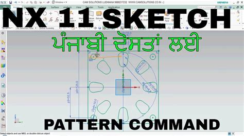 command pattern youtube circular pattern command nx 11 sketch pattern nx sketch