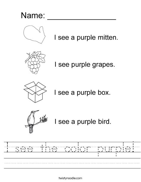 color purple book pdf i see the color purple worksheet twisty noodle
