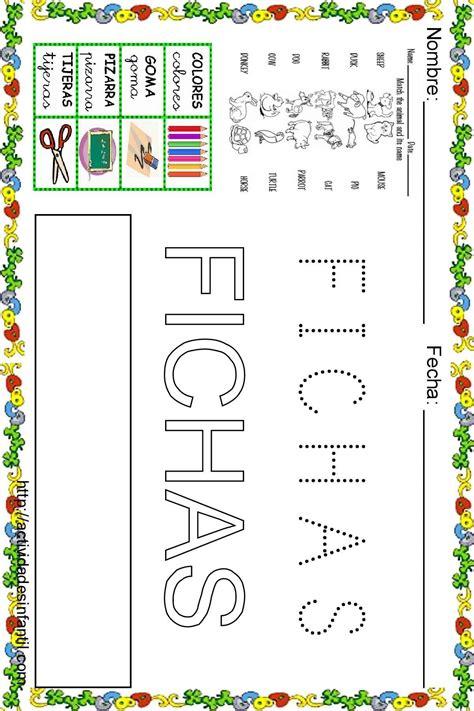 actividades lectoescritura para imprimir actividades lectoescritura para imprimir kamistad