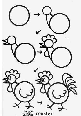 how to draw new year animals liveinternet