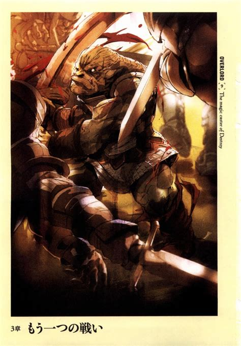 overlord vol 7 light novel read overlord ln volume 9 chapter 3 novelplanet