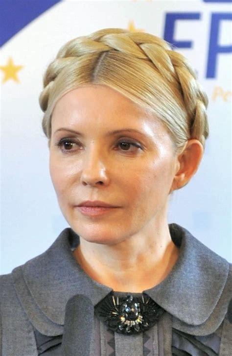 Yulia T by Yulia Tymoshenko