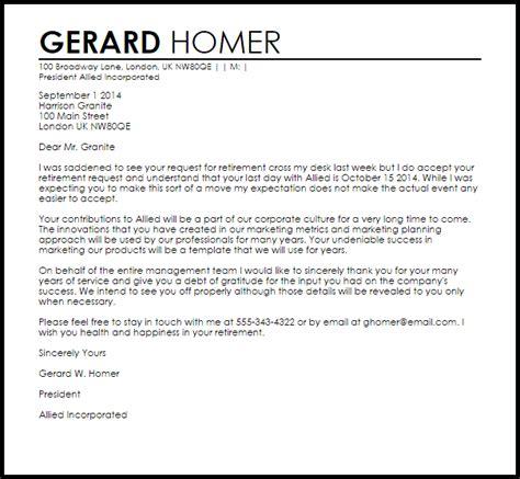 thank you letter appreciation hitecauto us