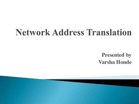 network address translation tutorial ppt network address translation