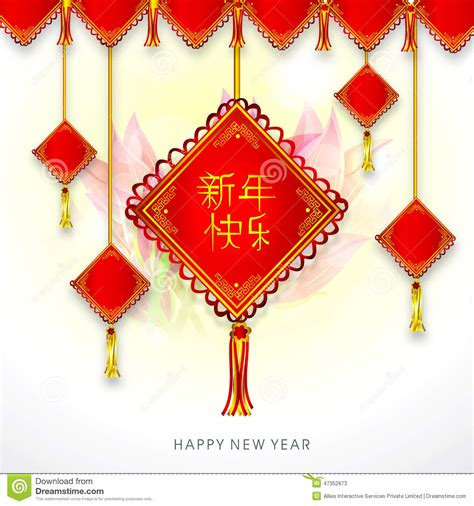 beautiful greeting card design for happy new year