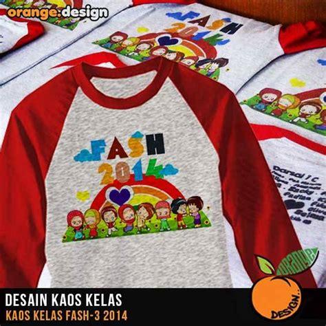 desain jaket untuk anak sd design kaos untuk kelas kaos