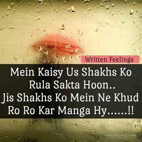 meri diary se heart touching sad love images quotes dear diary images with quotes status meri diary se