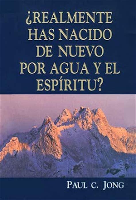 freebies gratis libro realmente has nacido de nuevo por agua y el espiritu