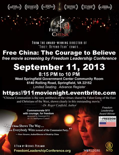 free china film online free china the courage to believe movie in va 9 11 13
