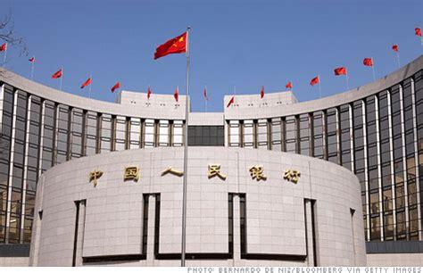 peoples bank china china s central bank eases may 12 2012