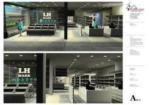 marketing for interior design firms mini market design amp build bukit anggerik cheras kl