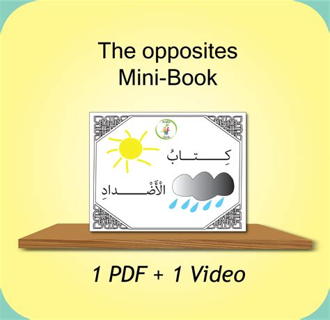 book pdf in opposites in arabic book pdf record arabic seeds