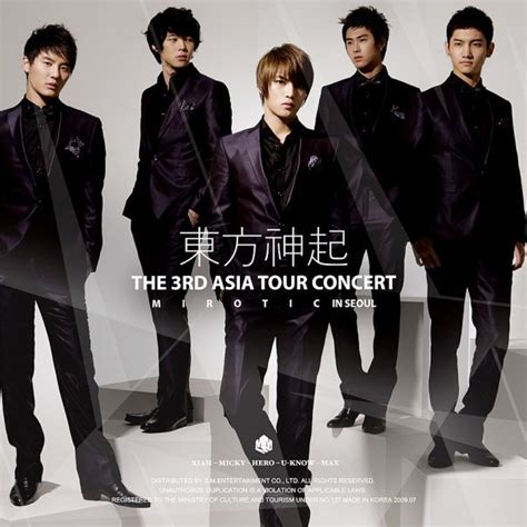 Cd Junior Show 3 Asia Tour tvxq the 3rd asia tour concert mirotic all about cassiopeia
