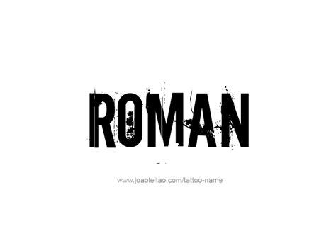 roman name tattoo generator roman name tattoo designs