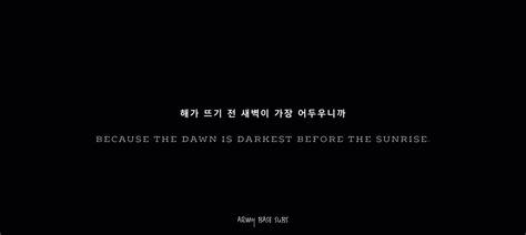 bts quotes in korean demian book quote bts bts 방탄소년단 pinterest bts
