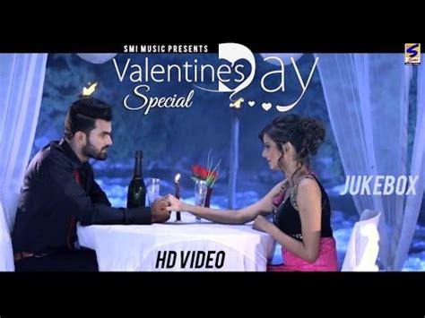 punjabi song 2016 new newhairstylesformen2014com valentines special new punjabi songs 2016 various artist