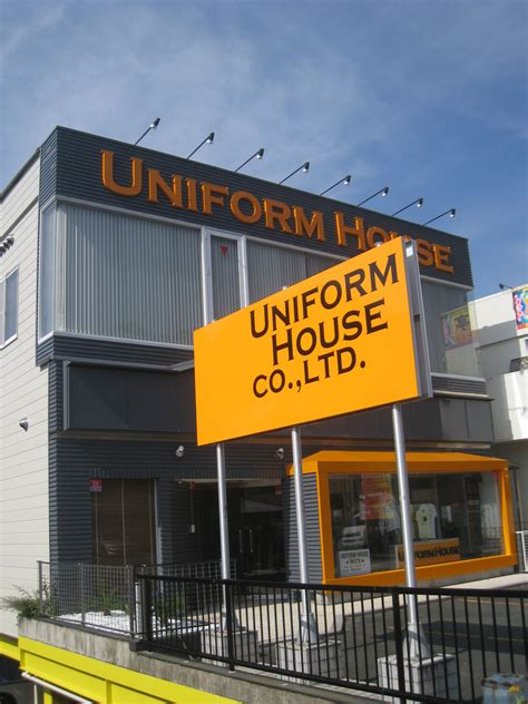 uniform house uniform house ユニフォームハウス磐田 uniform house 磐田