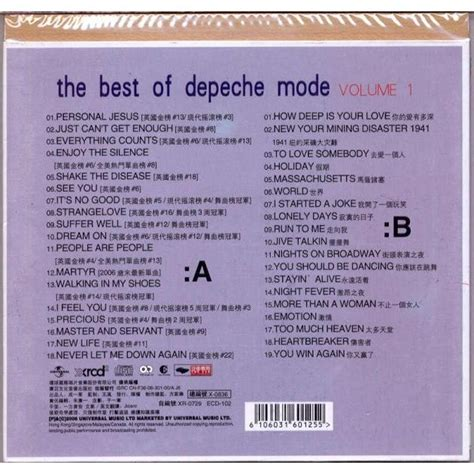 the best of depeche mode the best of depeche mode vol 1 hong kong 2006 ltd 37 trk