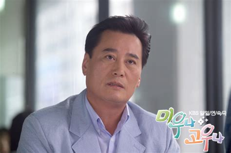 The Of Magic Clay By Ji Sook likable or not han ji hye ji suk dah abis dah