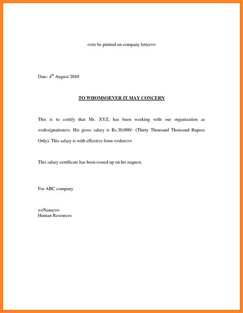Confirmation Letter Without Increment 6 sle salary confirmation letter from employer